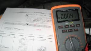 E50 エンジン不調 (11)